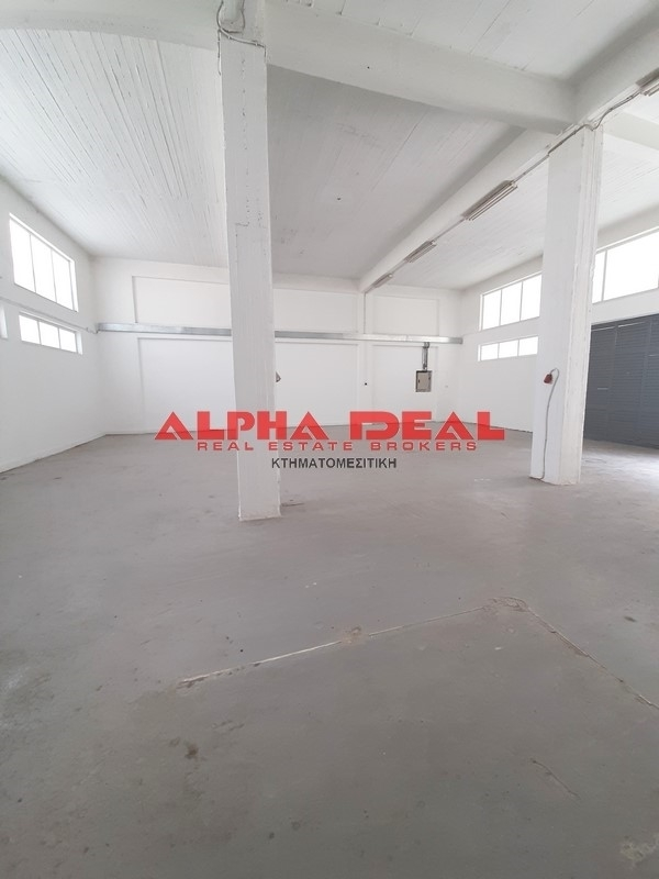 (For Sale) Commercial Commercial Property || Piraias/Piraeus - 220 Sq.m, 240.000€
