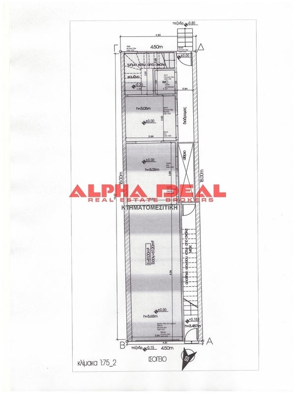 (For Sale) Commercial Retail Shop || Piraias/Nikaia - 78 Sq.m, 100.000€