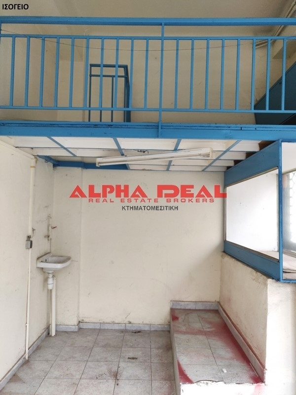 (For Sale) Commercial Retail Shop || Piraias/Piraeus - 34 Sq.m, 16.000€